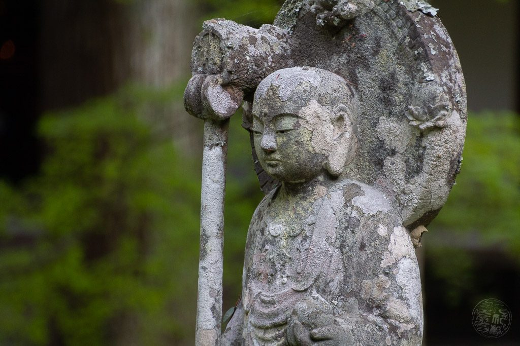 Japan (2018) - Kyoto - Sanzen-in Tempel