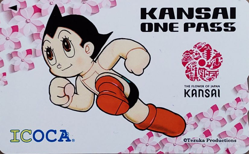 Japan (2019) – Kansai One Pass (ICOCA)